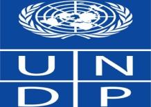 undp-Jobs-Nigeria