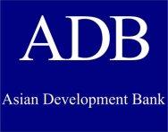 ADB-logo-1543342036